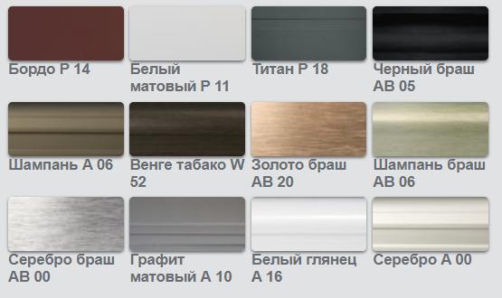 набор цвета